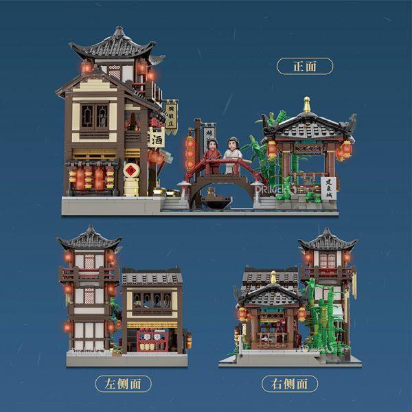 WANGE 9018 Yu Fei: Jiankang City 2