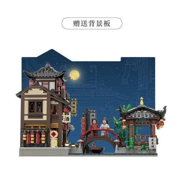 WANGE 9018 Yu Fei: Jiankang City 3
