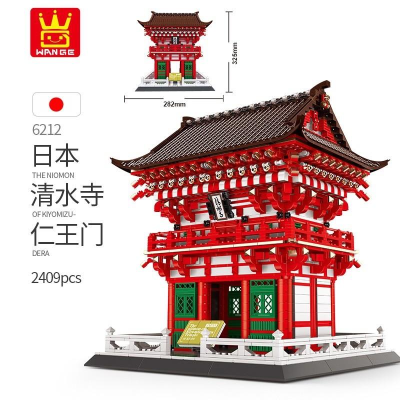 WANGE 6212 King's Gate of Shimizu Temple, Kyoto, Japan 0