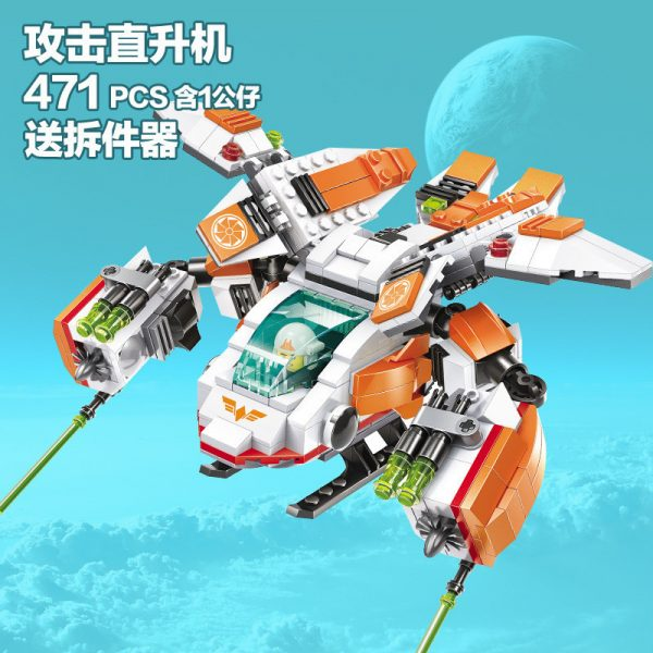 WANGE 55173 Forward Military: Attack Helicopter 0