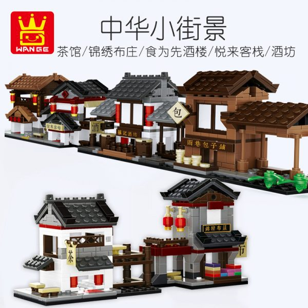 WANGE 2320 China Small Street View: 6 teahouses, splendid cloth, food for the fairy restaurant, Yuelai Inn, wine rye, bun shop 0