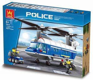 WANGE 52015 Heavy Helicopters 0