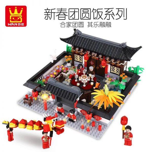 WANGE 5312 Chinese wind reunion meal 0