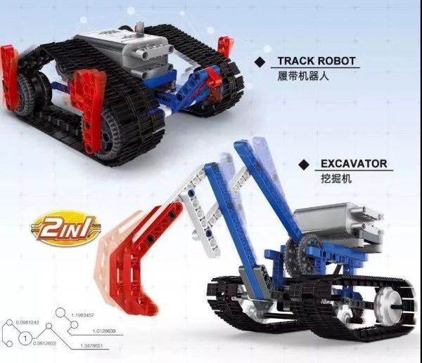 WANGE 3803 Power Machinery: Excavators, Track Robots 0