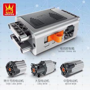WANGE 1501 STEAM Battery Set with 3 Motors 0