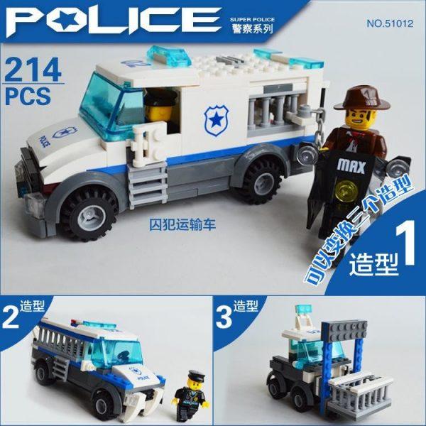 WANGE 51012 Prisoner transporter 0
