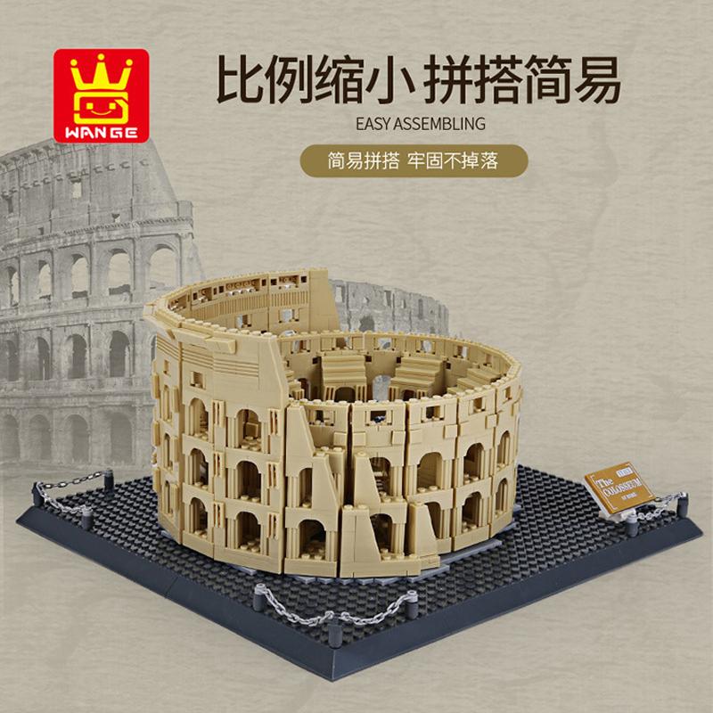 WANGE 5225 The Colosseum of ancient Rome Blocks 2 - WANGE Block