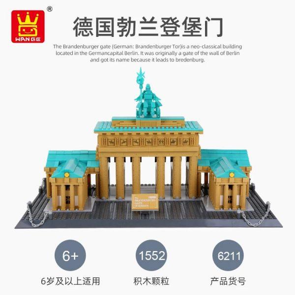 WANGE 6211 Brandenburg Gate Berlin Germany Blocks 4 - WANGE Block