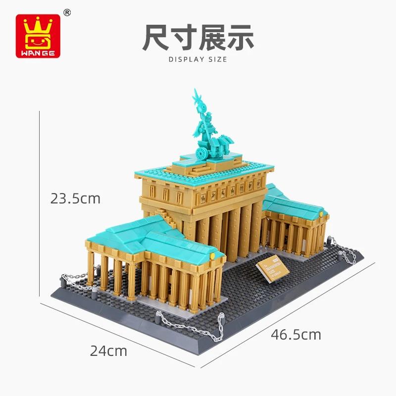 WANGE 6211 Brandenburg Gate Berlin Germany Blocks 6 - WANGE Block