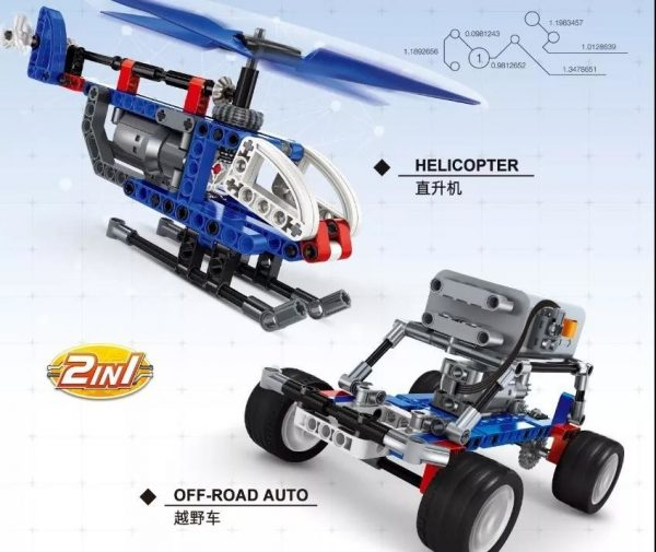 WANGE 3801 Power machinery: off-road vehicles, helicopters 0