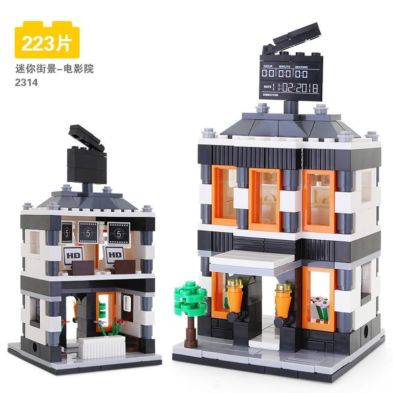 WANGE 2314 Mini Street View - Cinema 0