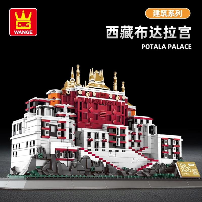 WANGE 6217 Potala Palace 2 - WANGE Block