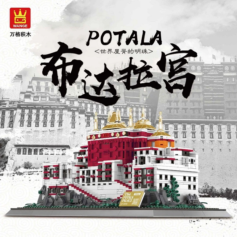 WANGE 6217 Potala Palace